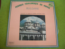 LP BULGARIE-ORCHESTRE VARNA MUSIDISC CV 1116