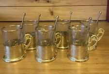 Vintage Russian Podstakannik Gold Tone Tea Glass Holders Set of 6 Signed
