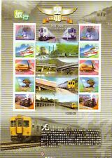 More details for roc/taiwan 2006 40th anniversary of kuang-hua express stamp sheetlet