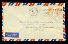 Slogan Cancel Used British Colonies & Territories Air Mail Stamps