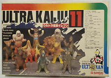 ULTRAMAN : ULTRA KAIJU SET OF 11 BOXED SMALL FIGURES MADE BY BANDAI (MLFP)