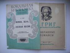 Vintage Partituras puntuación: de Greig: romances Moscú 1958/71