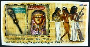 Uruguay 2015 Block 124 Mumie Ägypten Ägyptologie Gemälde Politik Musik MNH