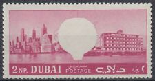 1964 Dubai mi.90 a with center omitted, World Expo New York [sr3058]