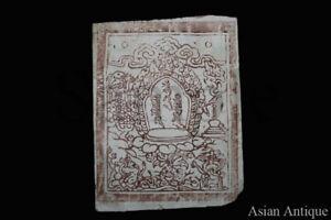 Ancient Mongolian Buddhist Amulet Manuscript Leave Mongolia #8-B3453