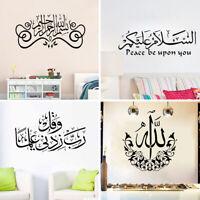 Islamic Wall Sticker Muslim Arabic Bismillah Calligraphy Decor Home Room Hot