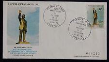 47L** Enveloppe 1er jour / FDC GABON - REPUBLIQUE GABONAISE (Omar Bongo 1979)