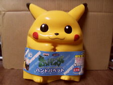 Pokemon Pikachu Vinyl Rubber Hand Puppet Banpresto Japan 1999 RARE