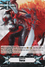 Cardfight!! Vanguard: Force Imaginary Gift Marker: Dragonic Overlord V-GM/0006EN