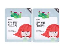 [YADAH] Self Care Mask Pack #Cactus Soothing 2 Sheets
