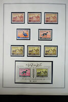 Middle East mid-1900's Stamp Collection