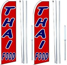 Thai Food Swooper Flag with Complete Hybrid Pole set - Pack of 2