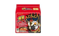 SHU 10,000! HACK Bulldark Spicy Chicken Roasted Noodle Soup (Pack of 5)