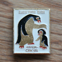 Penguin Vin Soviet Russian USSR Cartoon Fairy Tale Pin Badge