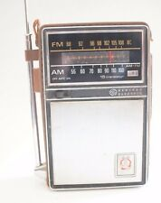 Vintage antique GE Radio FM AM Band