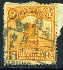 China 1915 First Peking Printing 1¢ Junk VFU I33