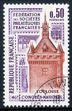STAMP / TIMBRE FRANCE OBLITERE N° 1763  PHILATELIE A TOULOUSE
