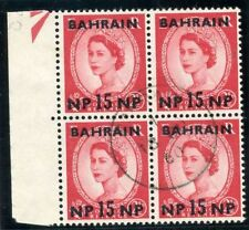 Elizabeth II (1952-Now) Bahraini Stamp Blocks (pre-1971)