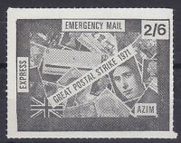 1971 STRIKE MAIL AZIM EXPRESS DELIVERY 2/6d BLACK ON WHITE STAMP MNH