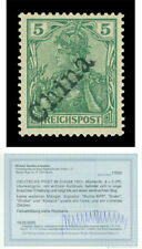 "German Colonies 1900 TIENTSIN issue ""CHINA"" handstamp 5pf  Sc#18 (Mi 9) mint MH"