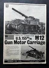 1/48 Bandai U.S. WW2 GUN MOTOR CARRIAGE M12 original instructions, no kit