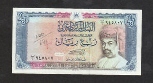 1/4 RIAL VERY FINE  BANKNOTE FROM OMAN 1989 PICK-24