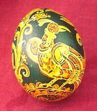 Hand Paitned Real EGG PYSANKA PISANKI Mystery bird Western Ukraine