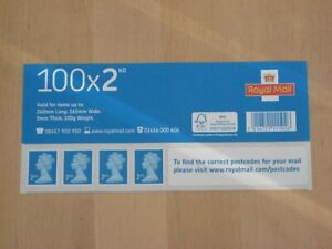 2020 2nd Class Business Sheet Header MINT 28/04/20 Various Numbers - Your Choice