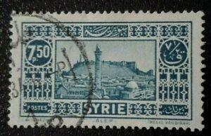 Syria:1930 Local Motives 7.50P . Rare & Collectible Stamp.