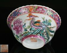 Antique Chinese Famille Rose Nyonya Peranakan Porcelain Phoenix Bowl 19th C QING