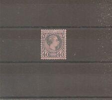 TIMBRE MONACO 1885 N°7 NEUF* MH COTE 125 EUROS