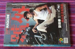 Andy Lau ( 劉德華) ~ City Magazine ( Aug 2006 ) Magazine