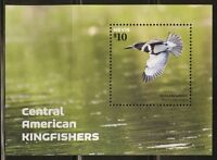 GAMBIA  2015  CENTRAL AMERICAN KINGFISHERS   SOUVENIR  SHEET MINT NH