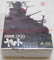 New Space Battleship Yamato 2199 Blu-ray Box First Limited Edition Japan F/S