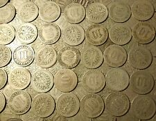 DEUTSCHES REICH GERMANY Kaiserreich 10 pfennig KM#4 1874-1889 choose your coin