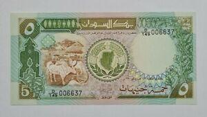 1990 SUDAN 5 Pounds GEM UNC【P-40c】