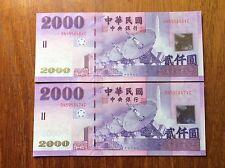 TAIWAN NTD $2000 Year 2001 Uncirculated Banknote