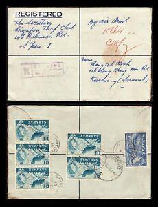 Sarawak 1961 registered cover, Kuching to Singapore