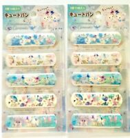Sanx-X Sentimental Circus Adhesive Plaster Band-Aid 20 pieces JAPAN Sterilized