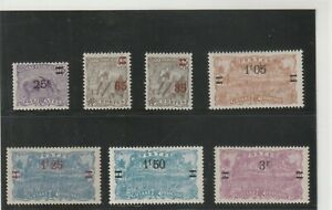 FRENCH GUIANA - FRENCH COLONIAL - SET OF 7 OLD STAMPS MH ( GUYA 160 )