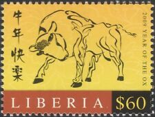 Liberia 2008 Yo OX/GREETINGS/nature/animaux/boeufs/bovins/Fortune 1 V (n37601)