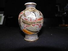 Antique Japanese Moriage  Satsuma Vase