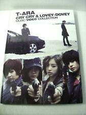 T-ARA Cry Cry & Lovey-Dovey Music Video Collection Japan DVD