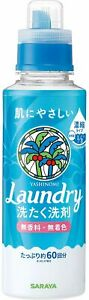 Japan SARAYA  Washing detergent Additive-free Concentrated type  600ml 60 times