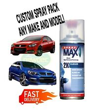 GLOSS CLEAR 2K TOUCH UP PAINT SPRAY 400ml CAN ANY CAR CODE 2K SOLID OR BASE DIY