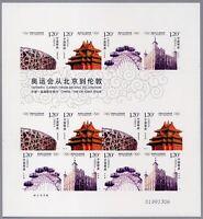 China PRC 2008-20 Olympiade sk. Olympics London Sticker 3997-4000 Kleinbogen MNH