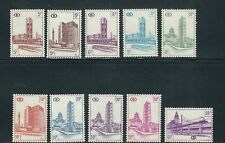 Belgio 1953-57 Pacco Postale Buildings/Treni (Sc Q347-359 Pantaloncini Q350 351