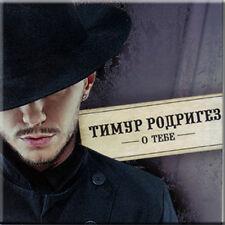 O TEBE - TIMUR RODRIGEZ RUSSIAN POP BRAND NEW CD
