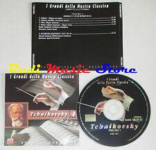 CD TCHAIKOVSKY I 2000 GRANDI DELLA MUSICA CLASSICA Anton nanut lp mc dvd