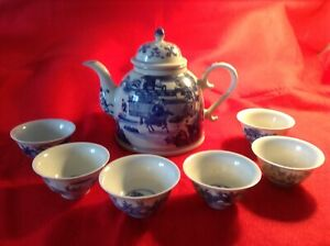 Chinese 20th Century B/W Porcelain Tea set (One large teapot and six cups)